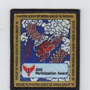 Korea Scout Badge