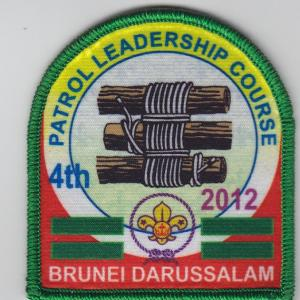 Brunei scout Badge