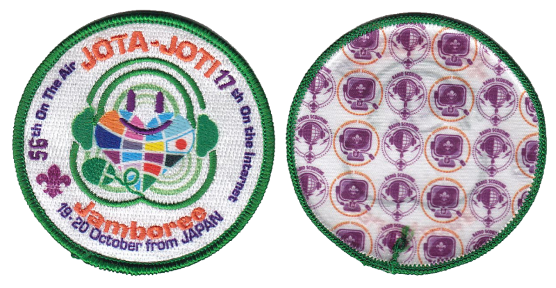 23rd World Scout Jamboree 2015 Japan