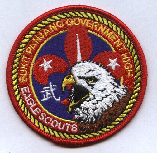 Badge House Embroidery - Singapore Badge